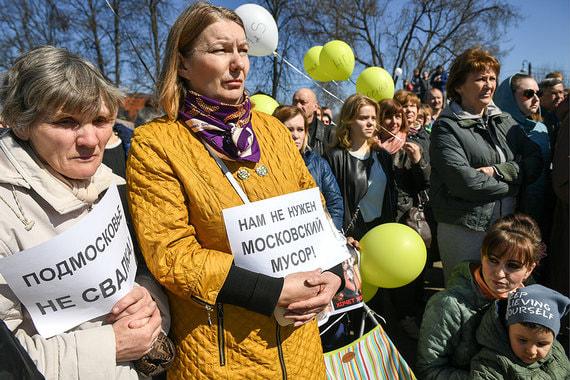 Вышли на митинг и жители Клинского района. Всего пришли более  2000 человек, рассказала «Ведомостям» активист города Ирина Чеканова