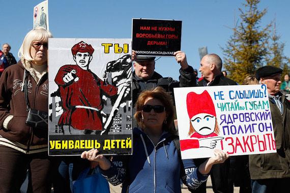 В Подмосковье прошла очередная серия протестов против сложившейся из-за свалок экологической обстановки. Всего к протесту присоединились более 10 городов. На фото: протесты в Волоколамске
