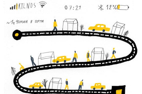 normal 1umr Чем опасен долгий путь на работу
