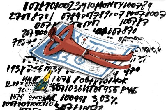 normal 4jc Студенты бизнес школ мечтают о дипломе аналитика больших данных