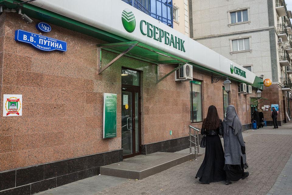 В июле бывшего руководителя чеченского отделения Сбербанка объявили в федеральный розыск