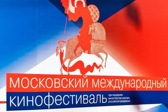 normal 1yr Московский международный необязательный