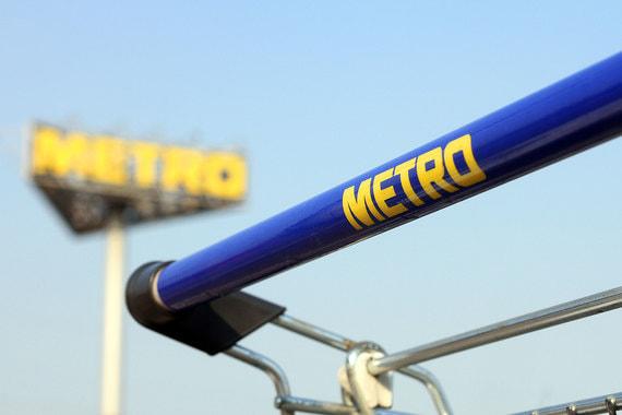 Metro Cash & Carry пересмотрела ценовую политику
