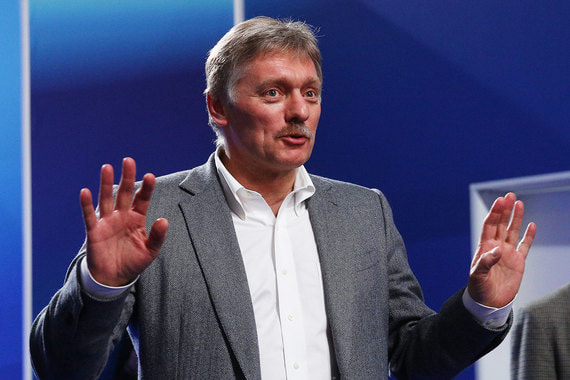 Кремль не исключает возможность национализации UC Rusal