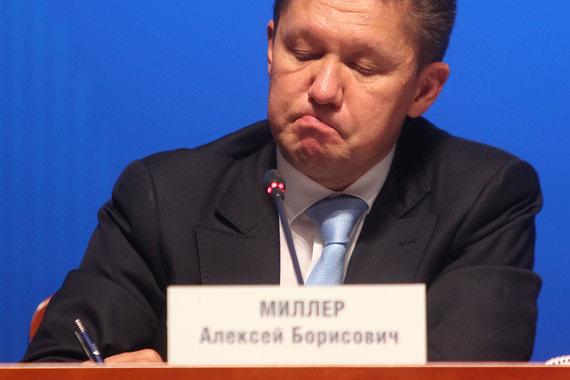 «Газпром» направил в Стокгольм документы для разрыва контрактов c «Нафтогазом»