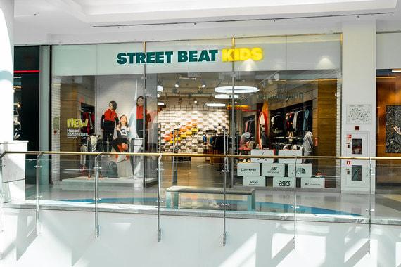 Магазин Street Beat