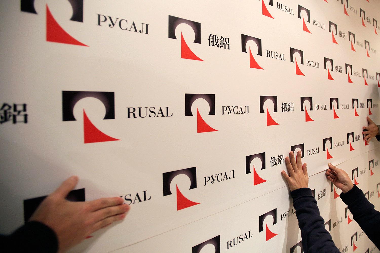 Картинки по запросу Русал
