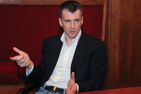 Михаил Прохоров намерен подать к ФБК судебный иск о клевете, написал телеканал «Дождь»
