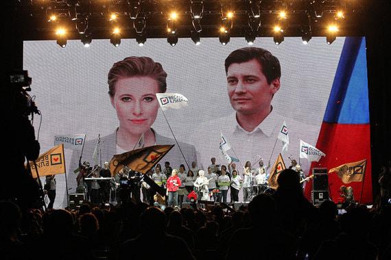 Единого кандидата в мэры Москвы у демократов в 2018 году не будет