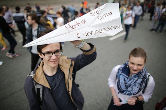 Акция была согласована с властями, однако организаторы заявляли до 5000 участников