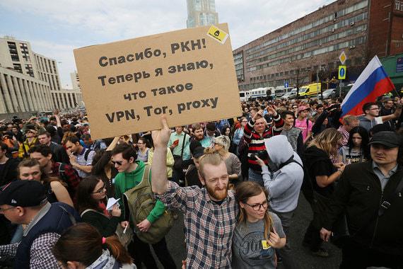На проспекте Академика Сахарова в Москве прошел митинг против блокировки  Telegram, а также против Роскомнадзора и цензуры. Его организатором  является Либертарианская партия России