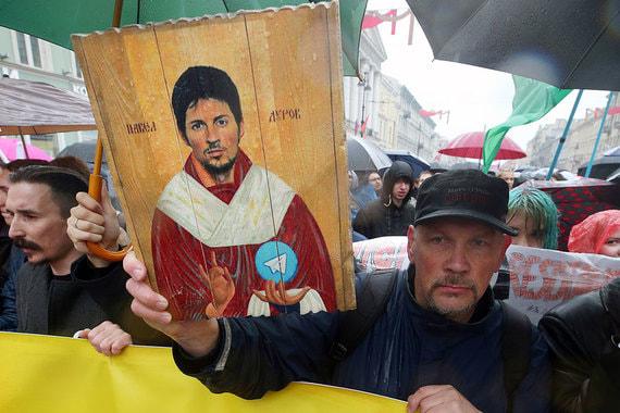 В Санкт-Петербурге 1 мая прошла первомайская акция «Монстрация»