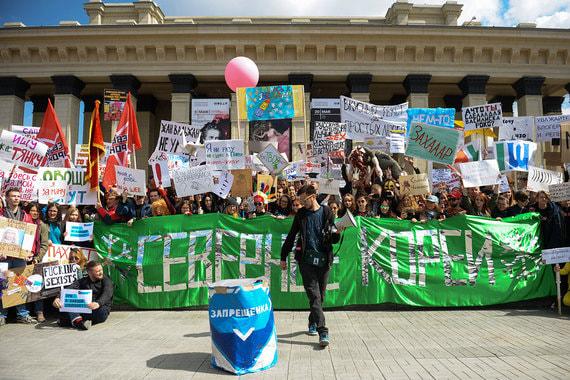 Участники первомайской «Монстрации» в Новосибирске