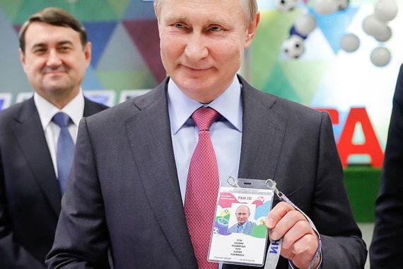 normal 16gn Путин получил паспорт болельщика ЧМ 2018