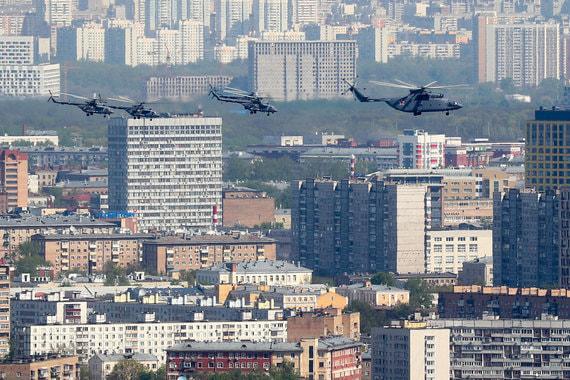 Тяжелый транспортный вертолет Ми-26 и многоцелевые вертолеты Ми-8