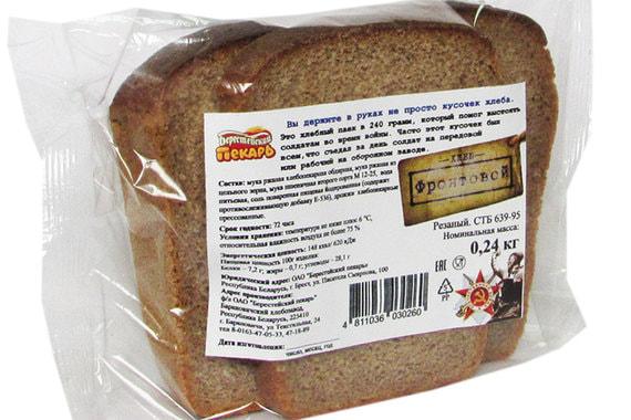 Барановичский хлебозавод компании «Берестейский пекарь» объявил акцию в честь дня Победы: -9% на некоторые виды товаров, в частности, хлеб «Фронтовой»