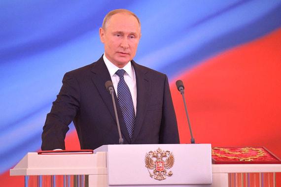 Президент приносит присягу на Конституции страны