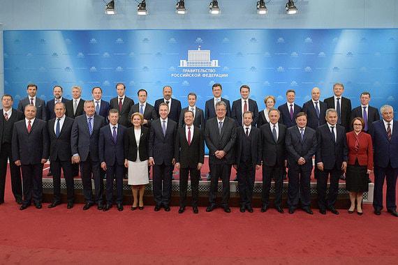 Правительство Медведева во время прощального фотографирования