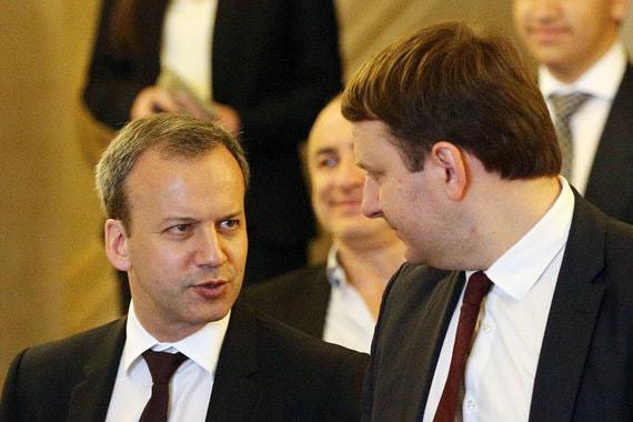 Вице-премьер Аркадий Дворкович и министр экономического развития Максим Орешкин