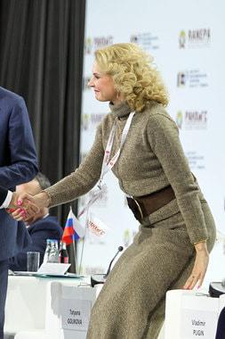 2016 г., председатель Счетной палаты, на Гайдаровском форуме