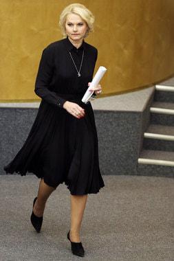 2016 г. Председатель Счетной палаты