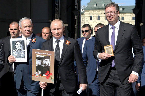 Президент Владимир Путин с премьер-министром Израиля Биньямином Нетаньяху и президентом Сербии Александром Вучичем