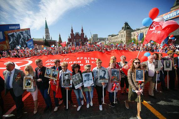 В Москве прошла акция «Бессмертный полк»
