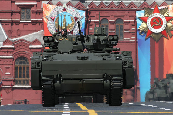 Боевая машина пехоты (БМП) на гусеничной платформе «Курганец-25»