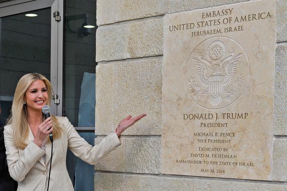 Иванка Трамп у памятной доски в честь открытия посольства в Иерусалиме