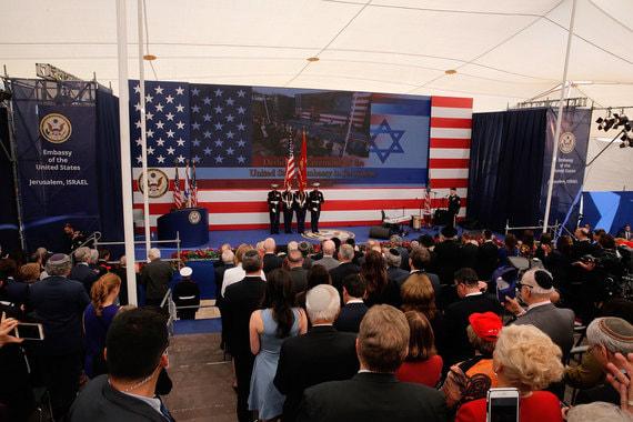 В церемонии открытия посольства приняли участие около 800 человек