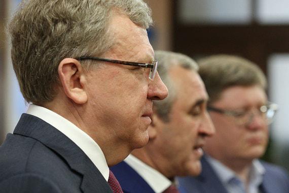 Алексей Кудрин, Сергей Неверов и Андрей Исаев