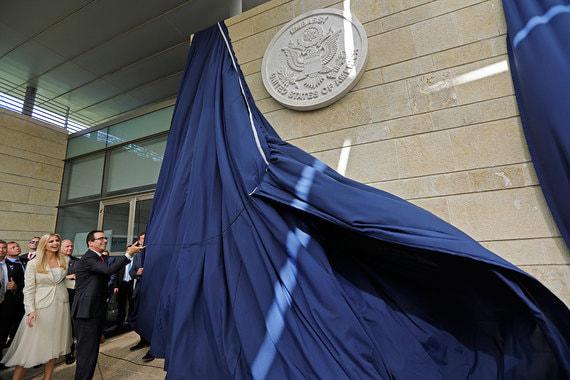 14  мая 2018 г., в день 70-летия со дня образования Израиля, власти США  открыли в Иерусалиме новое американское посольство. Ранее оно  располагалось в Тель-Авиве