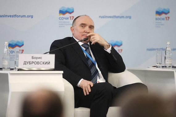 Доход губернатора Челябинской области Бориса Дубровского в прошлом году составил 60,42 млн руб. против 73,8 млн руб. годом ранее. Он владеет тремя земельными участками, двумя жилыми домами, дачей, квартирой, гаражом и нежилыми помещениями. Также он задекларировал автомобиль Mercedes Benz GLE 63
