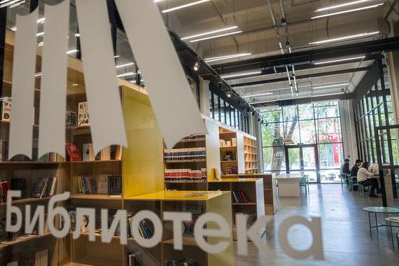 В научно-технической библиотеке собраны не только книги, здесь можно поработать на всех профессиональных графических и технических компьютерных программах