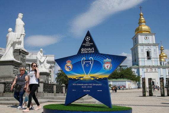 normal 1a7f На улицах Киева в день финала Лиги чемпионов не будет рекламы «Газпрома»