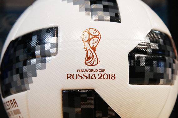 normal ujg Инвестбанк UBS вычислил вероятного победителя чемпионата мира по футболу