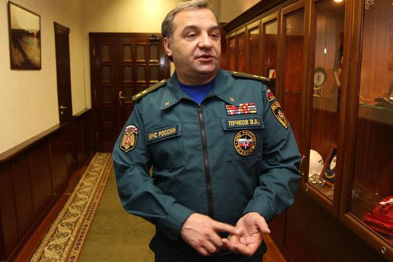 Владимир Пучков, занимавший должность руководителя МЧС