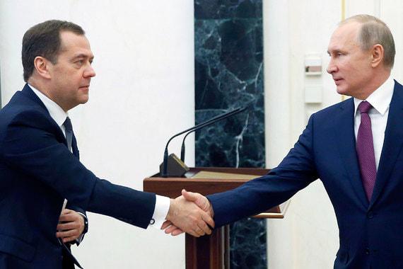 Путин утвердил новый состав правительства