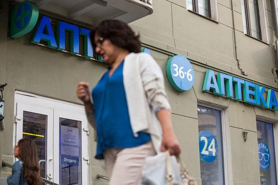 ГК «Регион» стала акционером аптечной сети «36,6»