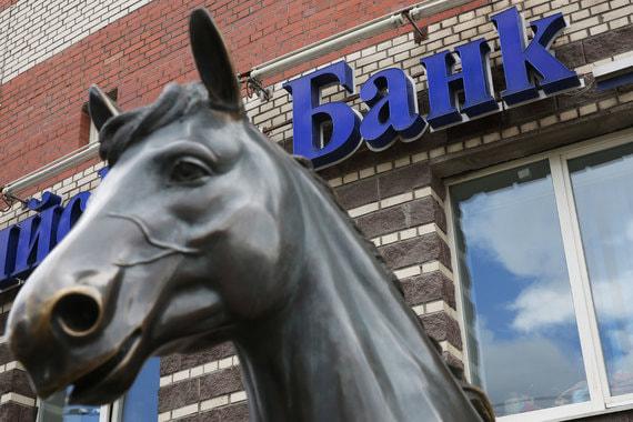 Продаваемые в банках полисы оказываются для многих инвесторов троянским конем