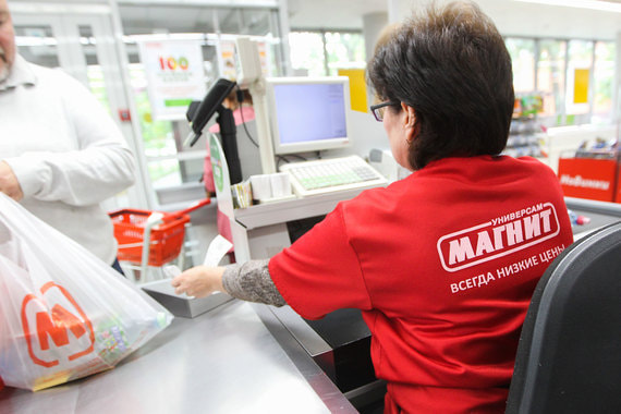 ВТБ продал треть пакета «Магнита»
