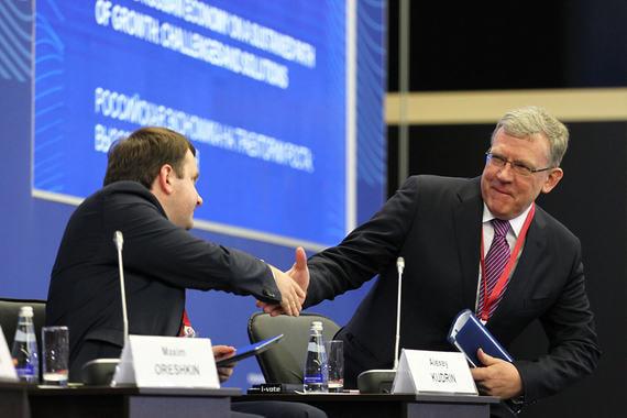 Председатель Счетной палаты Алексей Кудрин и министр экономического развития Максим Орешкин