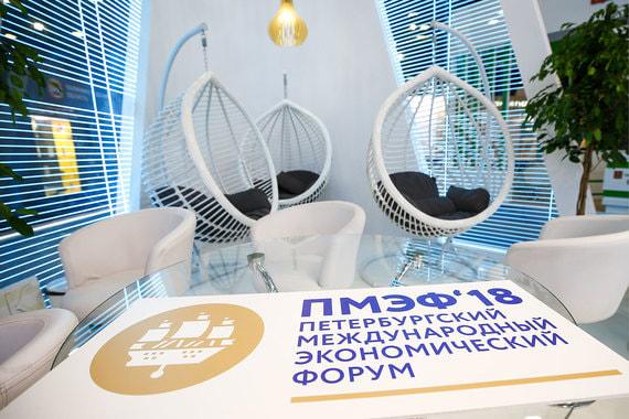 Главные итоги Петербургского форума – 2018