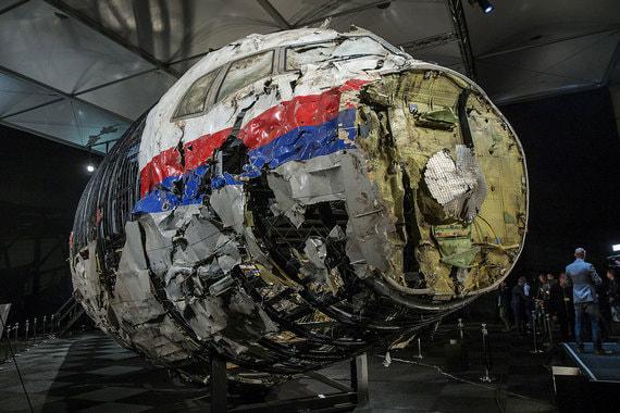 Голландия начнет расследование о причастности Украины к гибели MH17