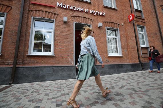 Магазин и музей работают в главном офисе «Яндекса», вход туда свободный