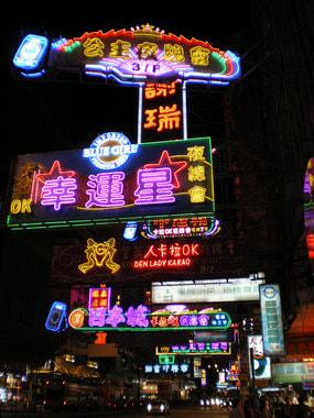 На седьмом месте - Гонконг ($62,33)