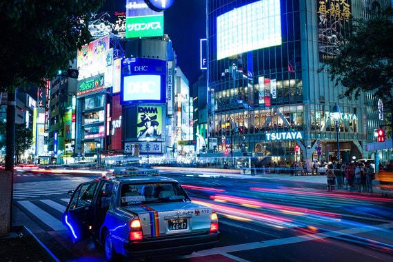 На девятом месте - Токио ($58,04)