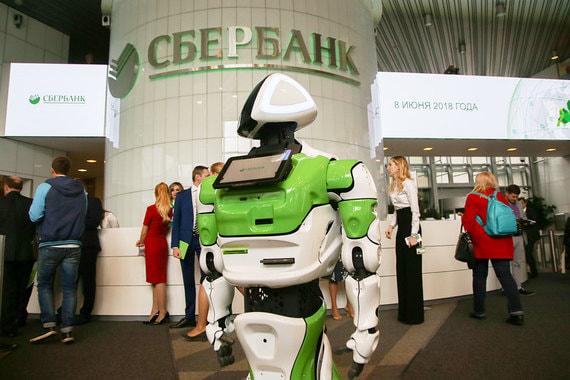 В Москве на ул. Вавилова 19 прошло годовое общее собрание акционеров Сбербанка. На входе гостей встречал робот, который охотно отвечал на вопросы участников собрания