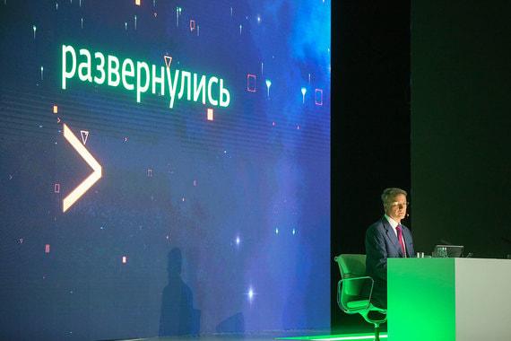 Греф объявил, что наблюдательный совет рекомендует выплатить дивиденды в размере 271 млрд руб., или 12 руб. на одну акцию. В зале раздались аплодисменты