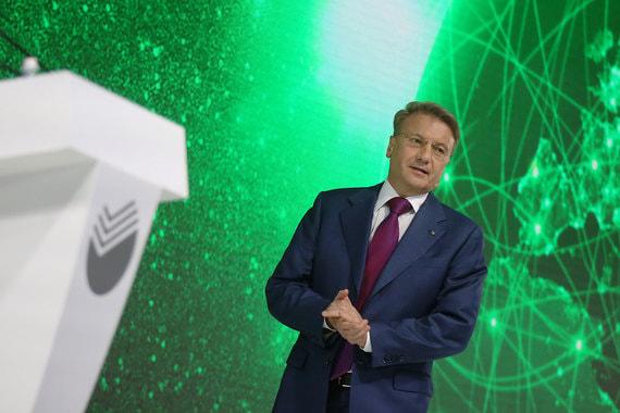 Кстати, Герман Греф в этот раз не в корпоративном галстуке Сбербанка зеленого цвета, а в малиново-фиолетовом